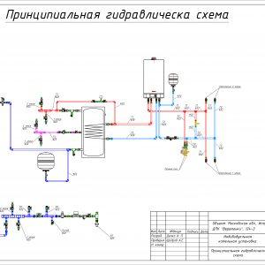 2D проект котельной 24кВт 1