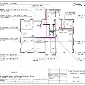 Проект дома на 420кв.м. 1
