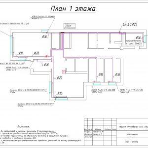 Проект дома на 440кв.м. 1