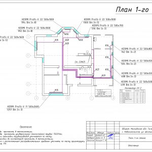 Проект дома на 450кв.м. 1