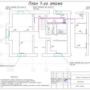 Проект дома на 300кв.м. 1