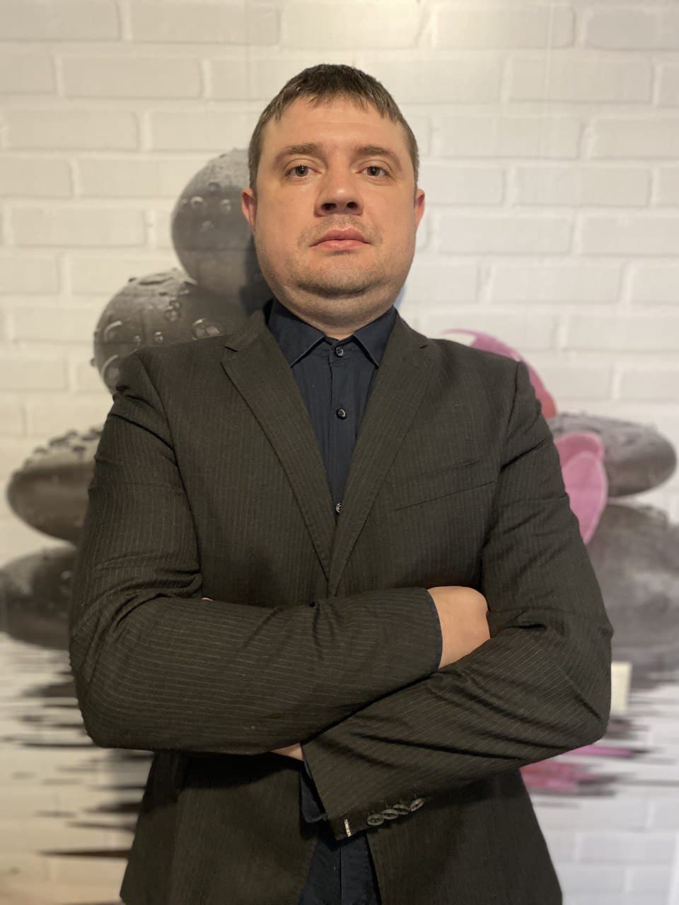 Демко Александр Петрович